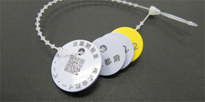 円形調査標識票